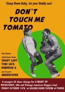 Don't Touch My Tomato