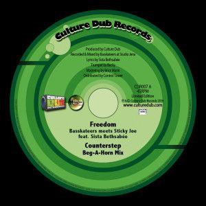 "Basskateers meets Sticky Joe, Sista Bethsabee & J.Pattersson - Culture Dub Records 10"""