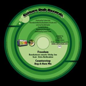 "Basskateers meets Sticky Joe, Sista Bethsabee & J.Pattersson - Culture Dub 10"""
